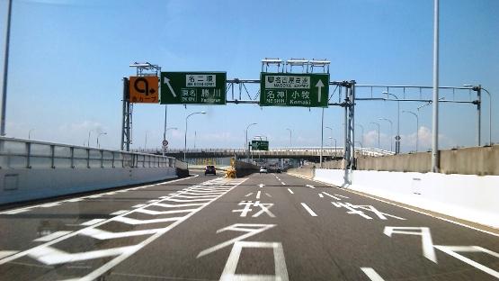 2011年07月: 県道たか風呂(元祖)