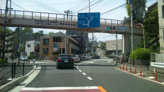東京都道317号環状六号線 山手通り: 県道たか風呂(元祖)